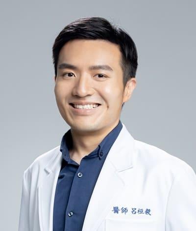 呂桓毅醫師
